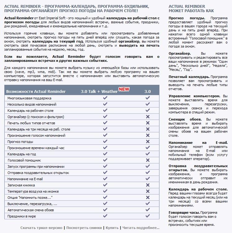 Программу Для Мфо Samsung Scx-3200